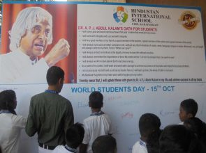 World Students Day – 2016